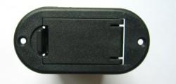 Artec - Artec CE300PK Ekolayzer Pil Kutusu