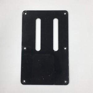 İbanez - Ibanez 4CPT0003R S Edge-Zero II Cavity Plate